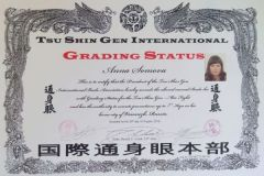 Сертификат Грэйдинг статус Сомова